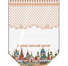 """Пакет для кулича """"Кремль"""" (70х220мм) (ipHK.008)"""