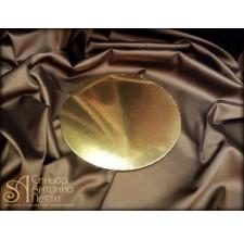 Круглая золотая подложка, 20см. (Plate 20/р)