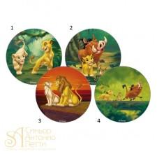 Вафельная пластина - Король Лев, 14.5см. (72642/p)