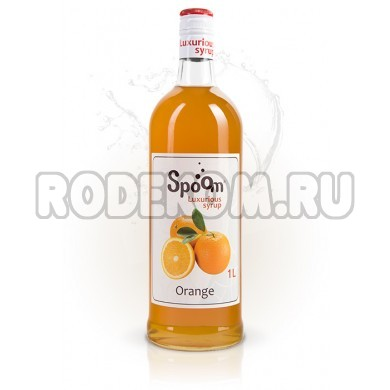 Сироп - Апельсин, 1 л.