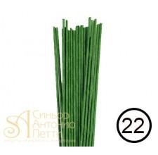 Кондитерская проволока №22 - Зеленая, 20шт. (40-1385G)
