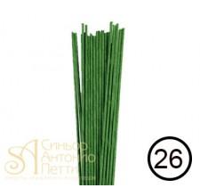 Кондитерская проволока №26 - Зеленая, 50шт. (40-1386G)
