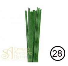 Кондитерская проволока №28 - Зеленая, 50шт. (40-1388G)