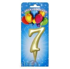 Свеча золотая - Цифра 7 (233087)