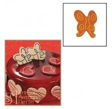 Набор форм для создания шоколадных конфет с рисунком - Бабочка, 2шт. (20-C009)