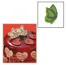 Набор форм для создания шоколадных конфет с рисунком - Бабочка, 2шт. (20-C011)