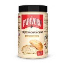 """Смесь для приготовления хлеба Dr. Papavero - """"Царскосельская"""", 0,5кг (PV 02)"""